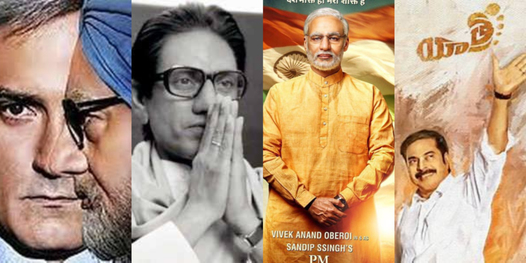 Political biopics in Bollywood