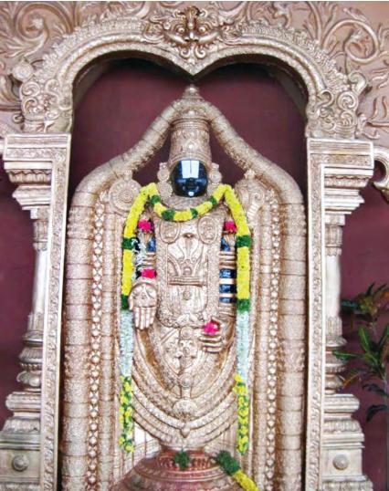 Un ídolo de Sri Venkateswara