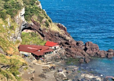 10 Things To Do In Jeju