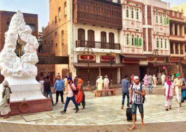 El nuevo avatar de Amritsar