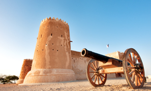 UNVEIL THE OFFBEAT TREASURES IN DOHA