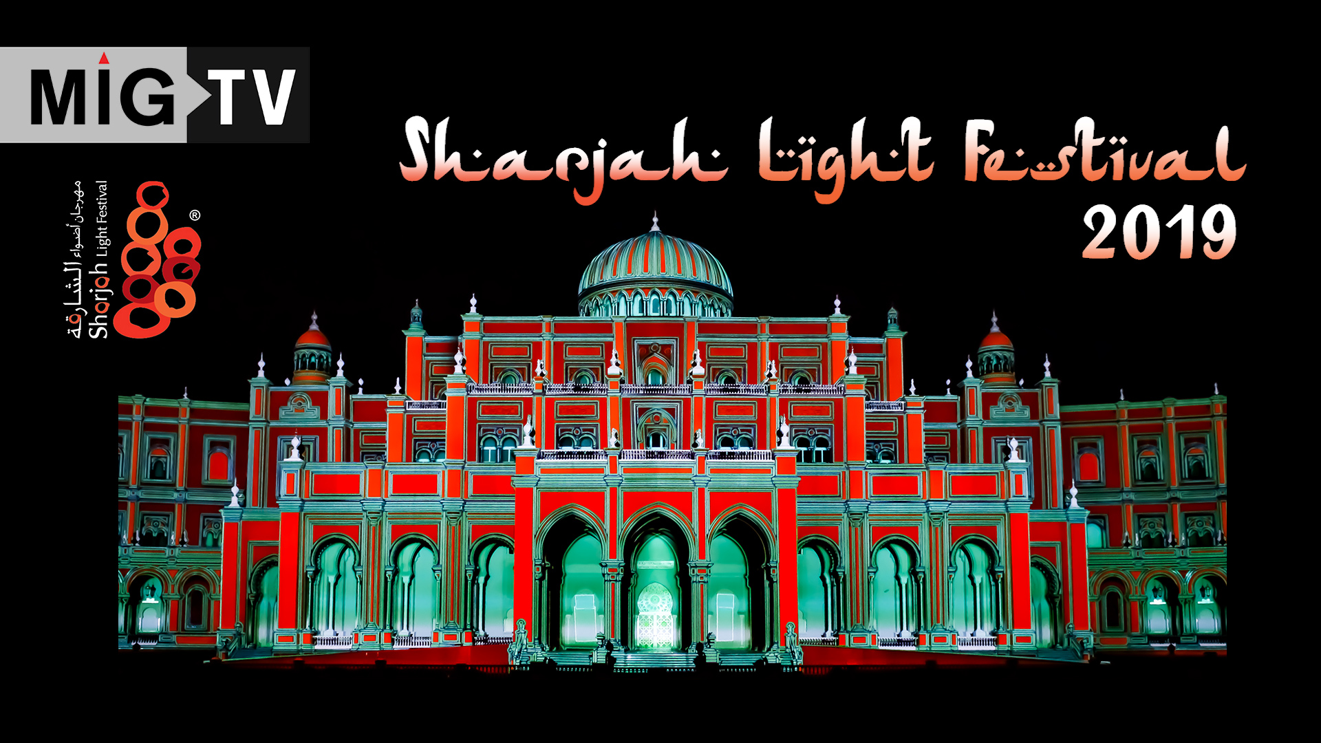 Sharjah Light Festival 2019