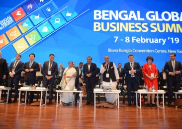 Bengal Global Business Summit 2019 woos investors