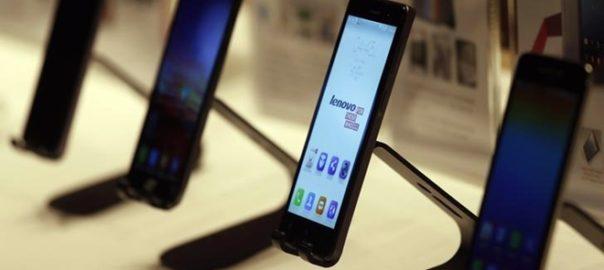 reu-smartphone
