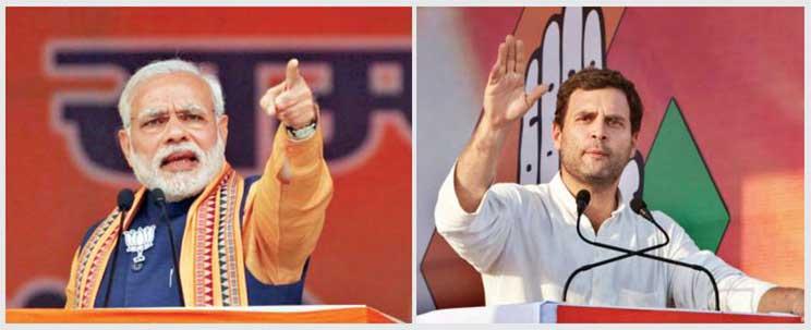 Narendra Modi, leader du BJP et Rahul Gandhi leader du Congrès