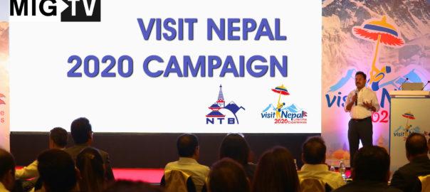 2020-campaign