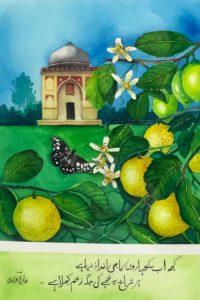 The painting is a scene of the Sundar Nursery with lemon trees