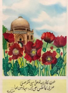 The painting represents Lodhi Garden laden with red poppies