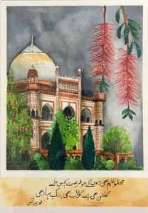 A painting of Safdarganj Tomb during a storm