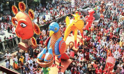 Mangal Shobhajatra, a mass procession that takes place at the dawn on the first day of the Bengali New Year was declared an intangible cultural heritage by UNESCO in 2016