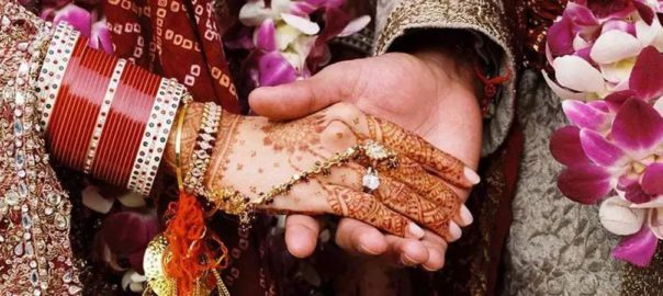 nri-marriage-registration
