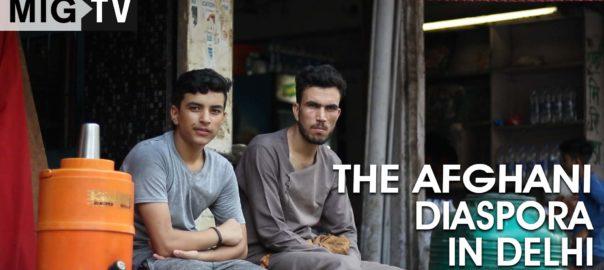 afghani-thumbnail