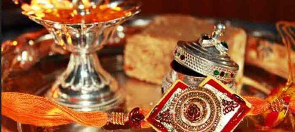rakhi-thali