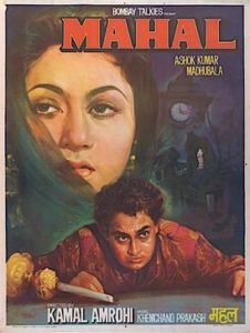Mahal's poster from 1949