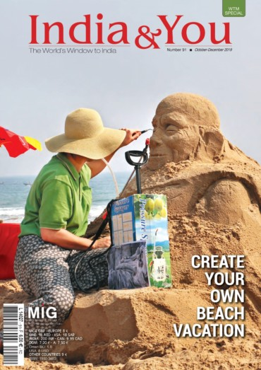 India & You WTM Special October-December 2019