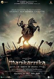 This is the most recent adaptation of the tale of Jhansi ki Rani