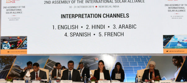 The Minister of State for Power, New & Renewable Energy (Independent Charge) and Skill Development & Entrepreneurship, Shri Raj Kumar Singh and other dignitaries at the 2nd International Solar Alliance Assembly, in New Delhi on October 31, 2019.