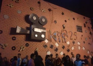 KIFF 2019: a festival celebrating cinema as a whole