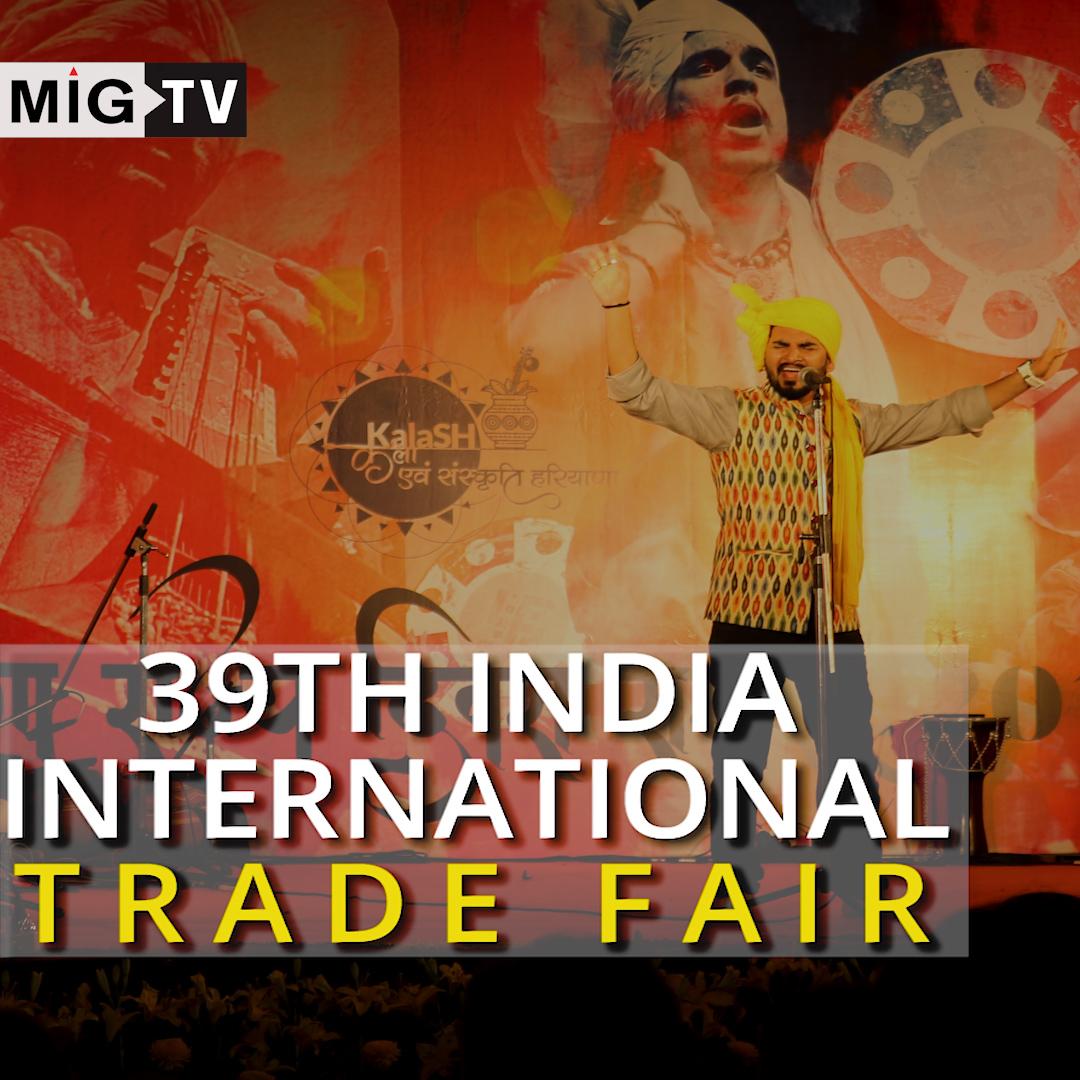 39th India International Trade Fair