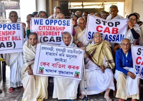 Citizen Amendment Act