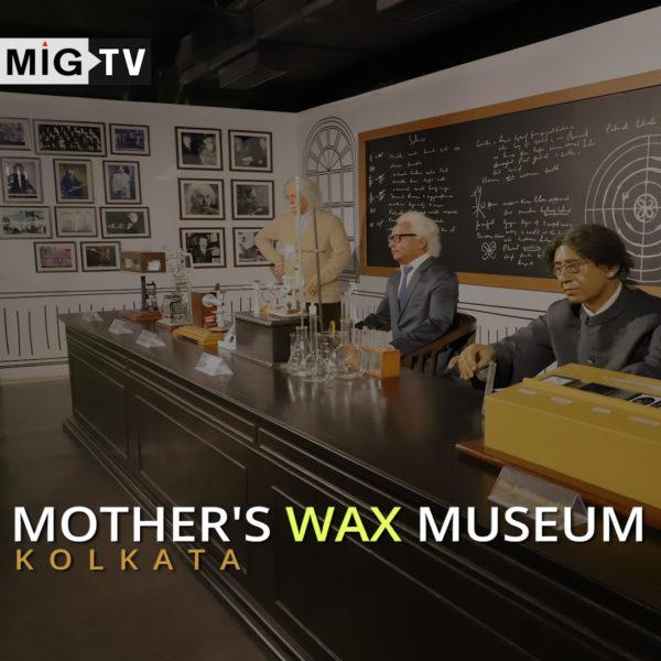 Mother's Wax Museum, Kolkata