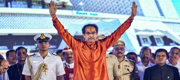 shiv-sena-president-uddhav-thackeray-takes-oath-as-maharashtra-cm