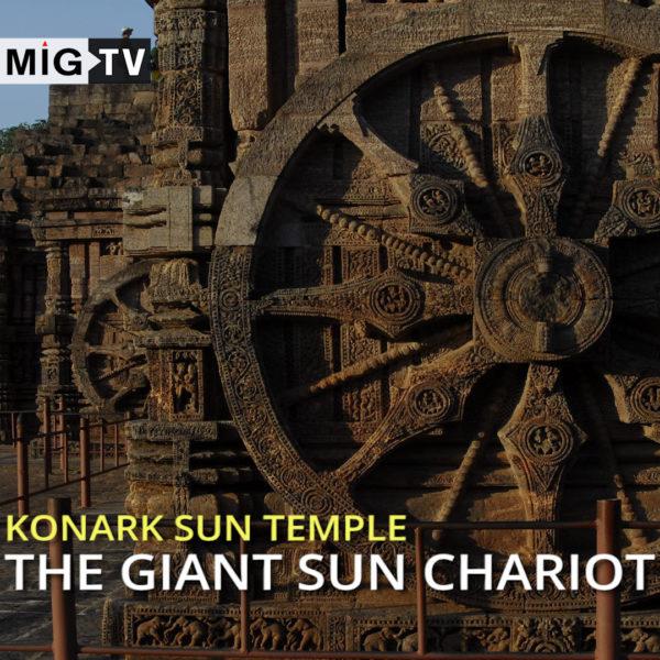Konark sun temple, a giant solar chariot!
