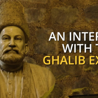 An interview with the Ghalib experts
