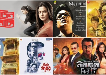 Bengali movies explore more literary detective characters