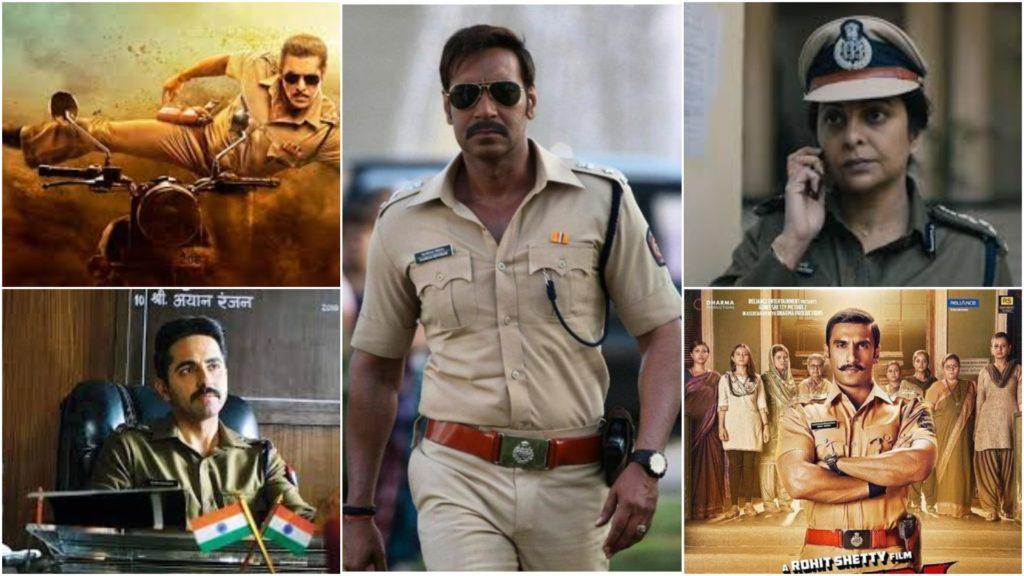 indian entertainment