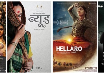 Regional Indian cinema explores woman-centric content