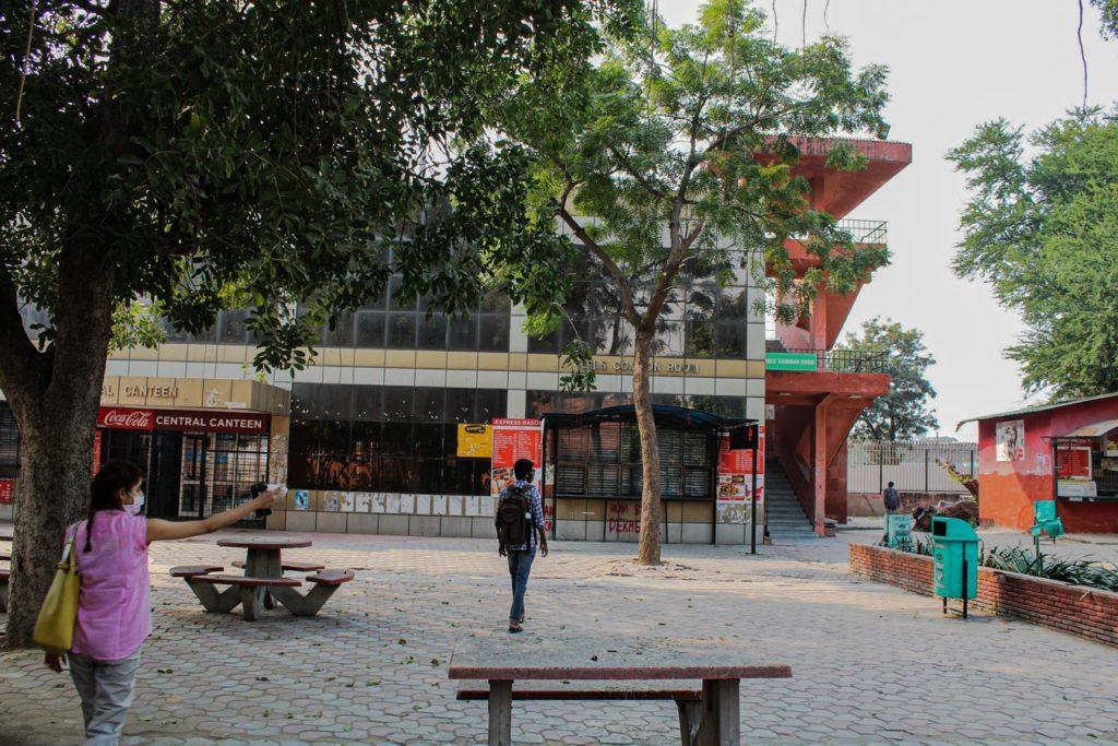 university of jamia
