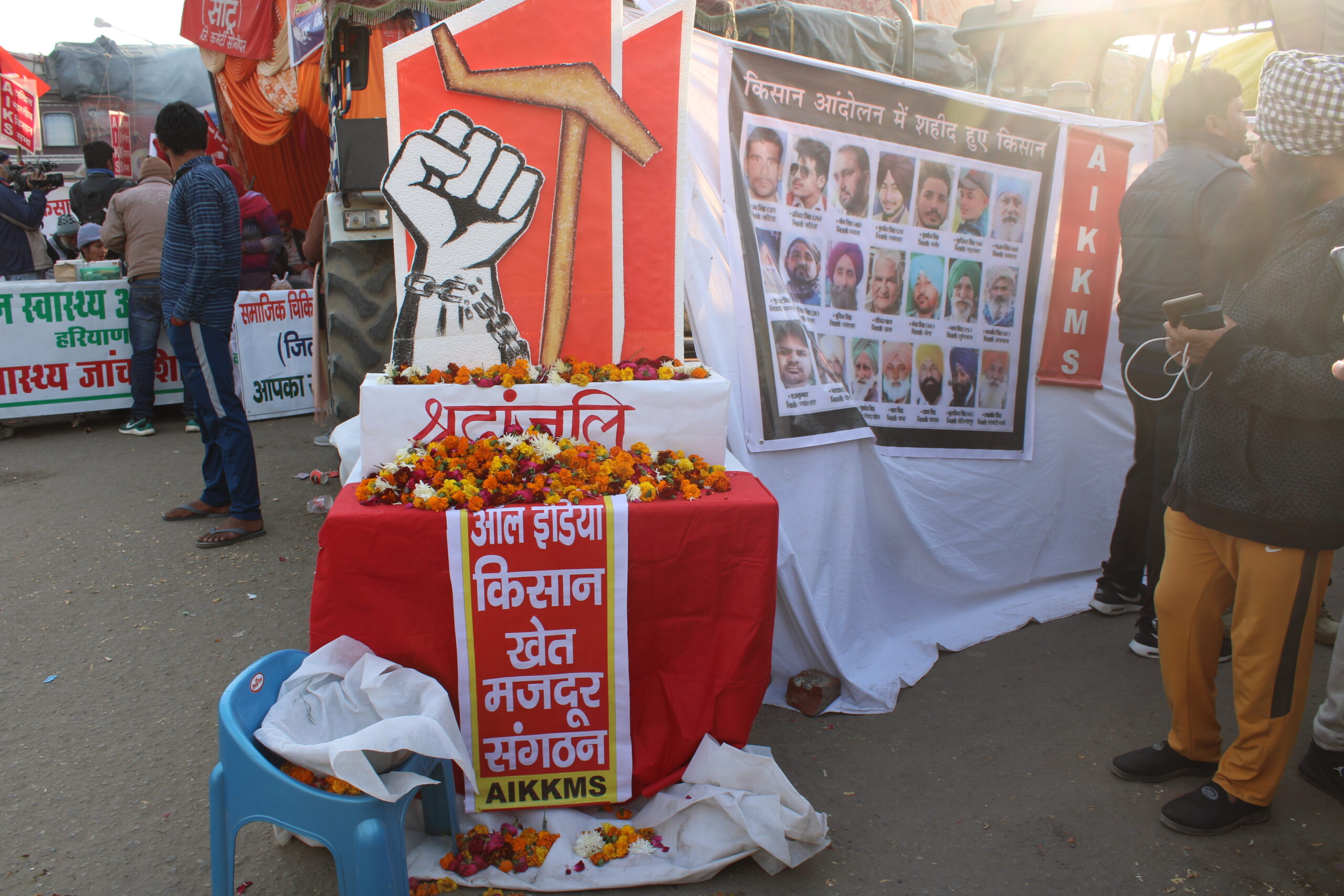 Martyrdom Day observed to honour farmers killed during farm protest