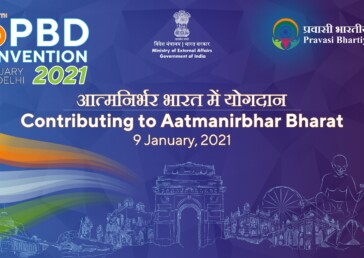 Real outcomes for Atmanirbhar Bharat from a virtual PBD2021: Sanjay Bhattacharyya