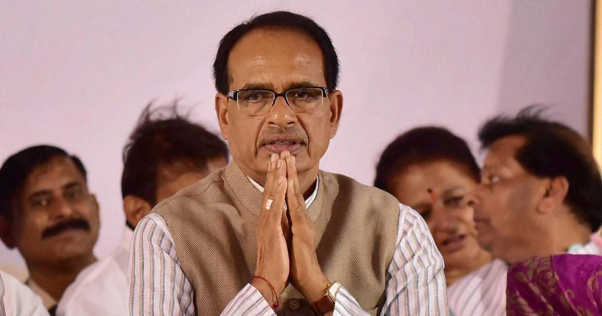 MP CM wants to track women for their safety