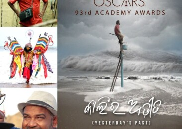 Small budget & lesser-known stories: India's hope for Oscars 2021