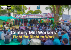 Century Mill Workers' Fight for Right to Work