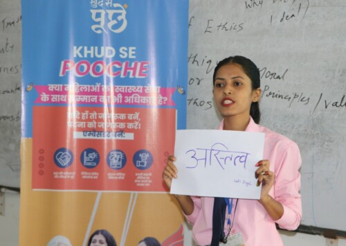 Bihar NGOs mount Khud se Pooche for healthcare with dignity