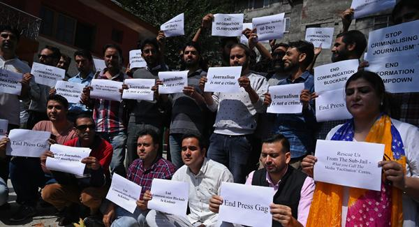 Press Council of India takes tentative steps towards govt accountability
